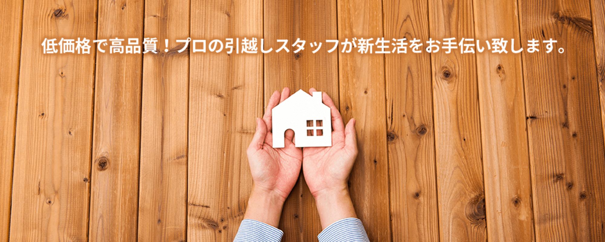 KIZUNAスライド画像01